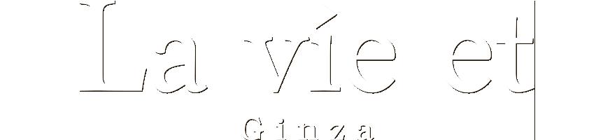 銀座ジラフ